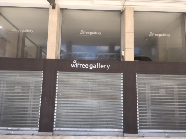Wifreegalllery